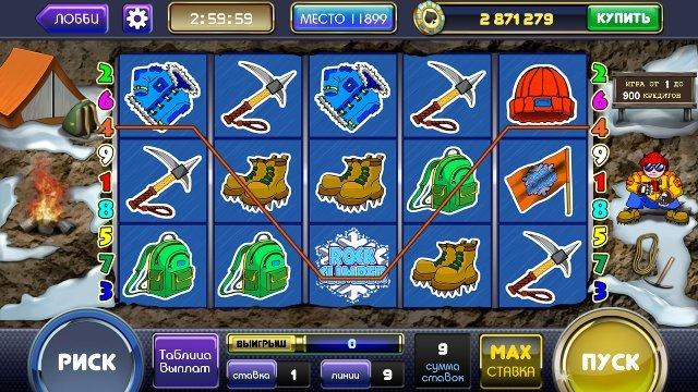 Русский Вулкан - казино с выгодными условиями