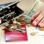 Эмигрантов лишат российской пенсии?