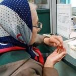 С 1 апреля в России увеличиваются социальные пенсии