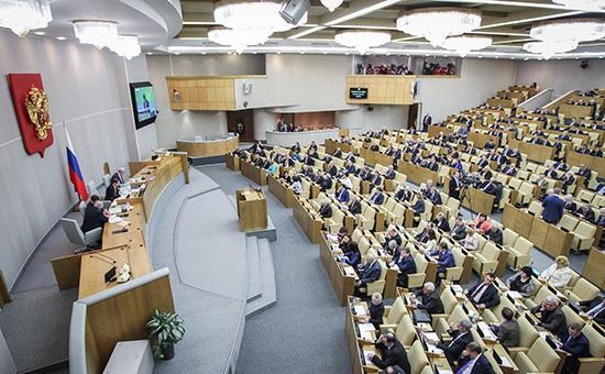 В Госдуме поправили новость про законопроект о досрочных выборах