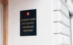 Пытавшиеся доехать до Путина жители Чебоксар объявили голодовку
