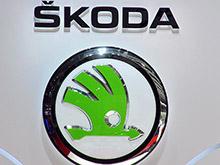 Skoda закрыла все три завода в Чехии на летние каникулы
