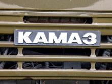 Daimler понес  убыток   из-за