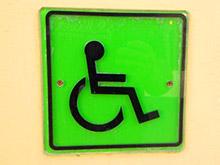 В Челябинске по просьбе слабовидящих все маршрутки поменяют таблички