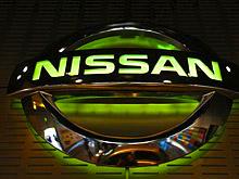 Более чем миллиону автомобилей концерна Nissan грозит отзыв