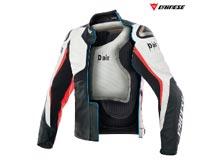 Для мотоциклистов разработали куртки с автономной системой подушек безопасности (ВИДЕО)