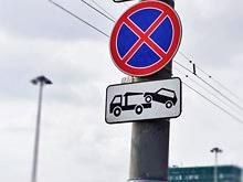 В Волгограде эвакуаторы перестали увозить автомобили