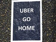 Конституционный суд Франции подтвердил запрет UberPOP