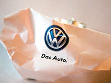 Южнокорейские подразделения Volkswagen и Audi принесли извинения клиентам