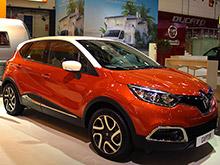 Кроссовер Renault Captur будет выпускаться в России с 2016 года