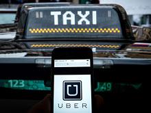 Uber оштрафована во Франции на 150 тысяч евро за