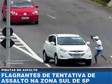 Бесстрашные бразильские водители игнорируют даже угонщиков с пистолетом (ВИДЕО)