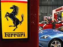 Ferrari может стать независимой компанией