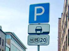 Список улиц новой зоны платной парковки в Москве будет расширяться