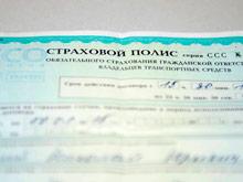 Владельцам электронных полисов ОСАГО разрешат не   предъявлять ДПС  бумажную версию
