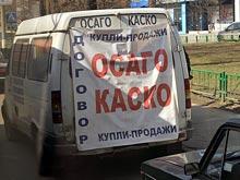 Для борьбы с дефицитом полисов  автострахования  в России  все-таки    планируется  создать госкомпанию по ОСАГО